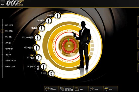 007카지노 갤러리 2